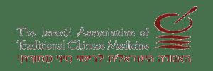האגודה הישראלית לריפוי סיני מסורתי