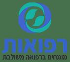 לוגו רפואות מומחים ברפואה משולבת
